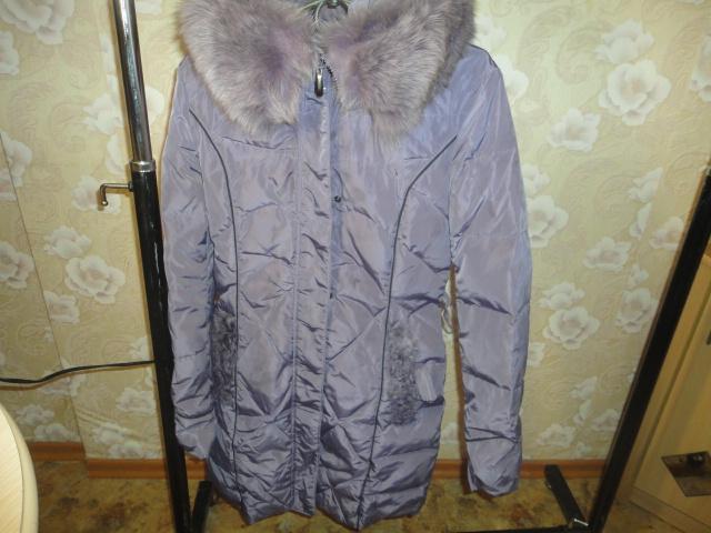 dab64b82a Пуховик подростковый Hickere новый р. S 42 - 44. купить, цена ...